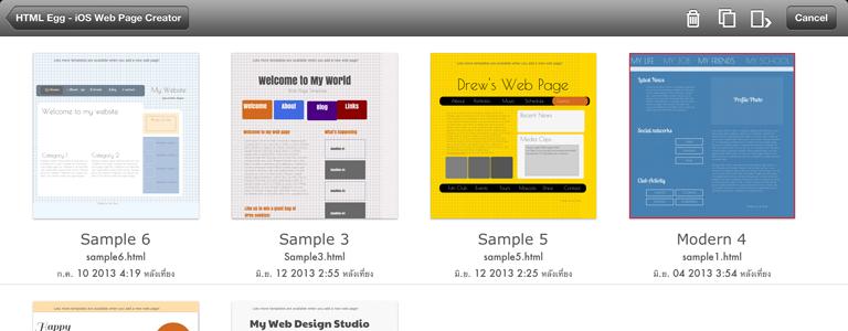HTML Egg Themes